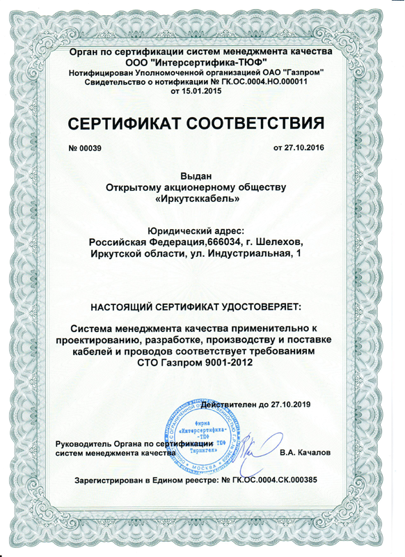 cmk_gazprom