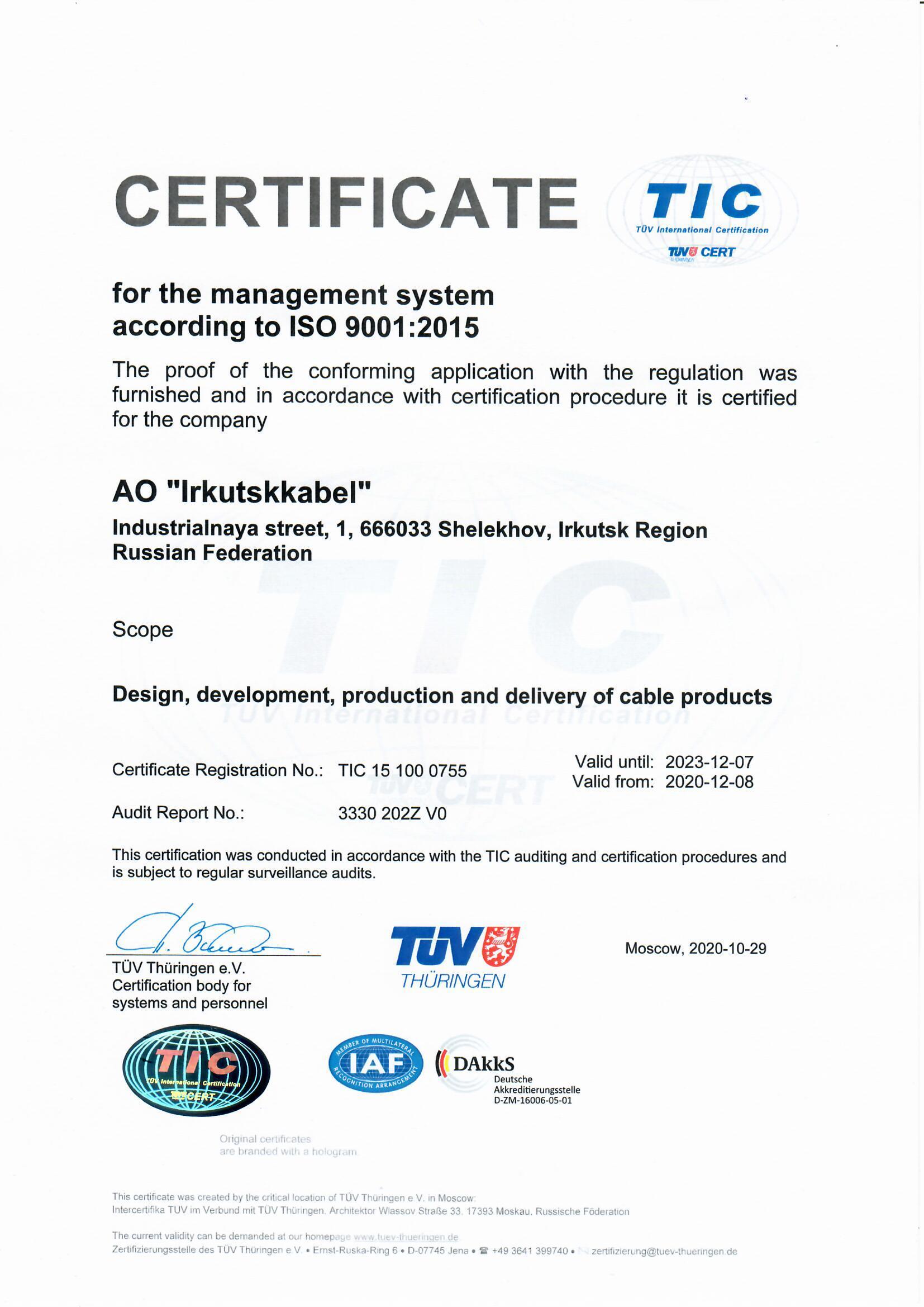 sertifikat-iso-9001-anglijskij